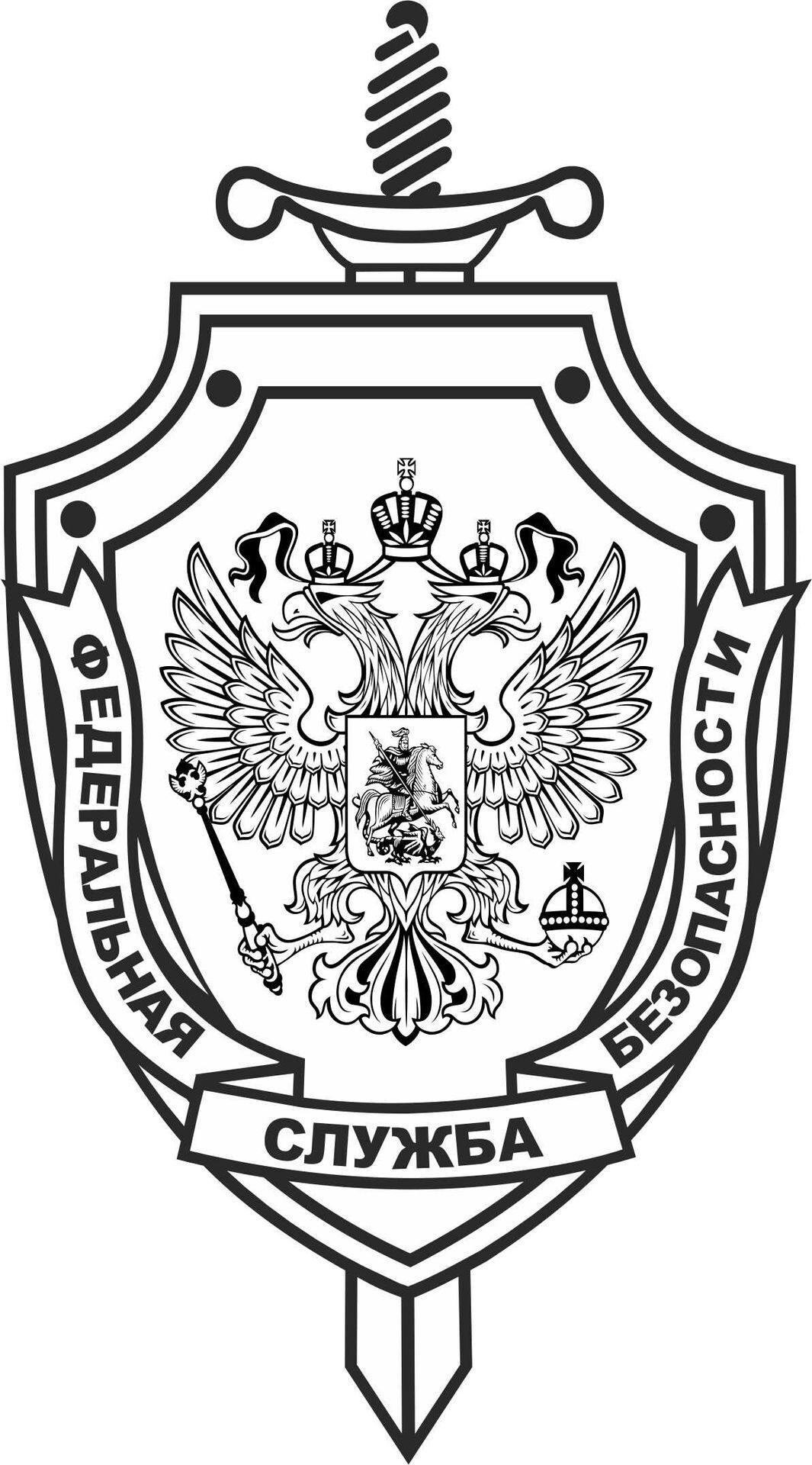 РАЗРАБОТКА ИНТЕРНЕТ МАГАЗИНА ФРЯЗИНО